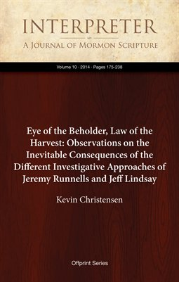 Eye of the Beholder, Law of the Harvest: Observations on the Inevitable Consequences of the Different Investigative Approaches