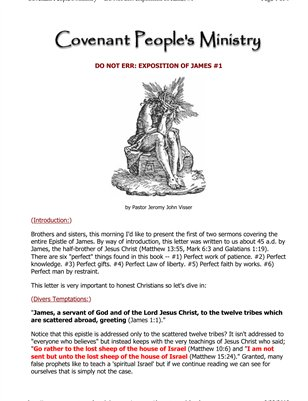 Do Not Err: Exposition of James #1