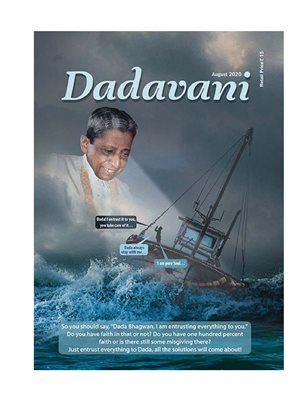 Under Dada's Shelter, We Will Be Able to Sail Across Worldly Life! (Eng. Dadavani Aug-2020)