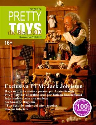 Pretty Toys №7(12), 2012