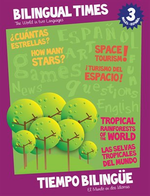#3 The world in two langauges - El mundo en dos idiomas (Versión Ingles - Español)