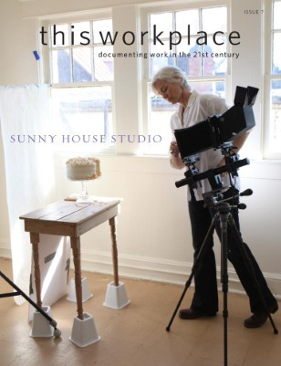 Sunny House Studio