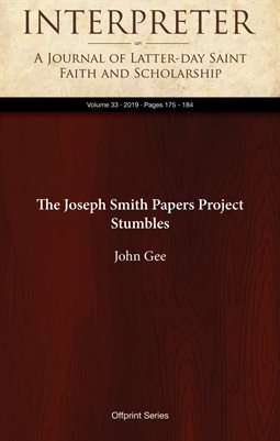 The JosephSmith Papers Project Stumbles