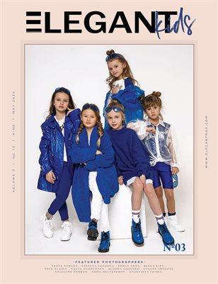 Elegant Kids #10 (May 2020)