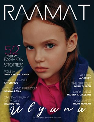 RAAMAT Magazine July 2021 Teen Edition Issue 9