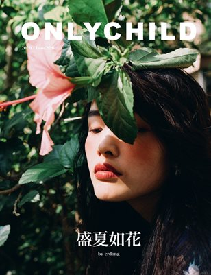 ONLYCHILD Issue 6 Cover A