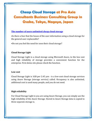 Cheap Cloud Storage at Pro Axia Consultants Business Consulting Group in Osaka, Tokyo, Nagoya, Japan