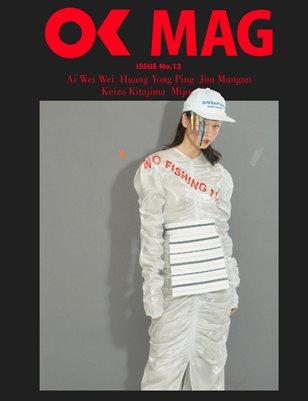 OK Mag # 12 - Discovery - Maryel Uchida