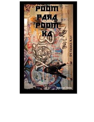 Poom Para Poom Ka- Poetry Book