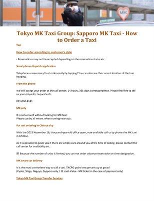 Tokyo MK Taxi Group: Sapporo MK Taxi - How to Order a Taxi