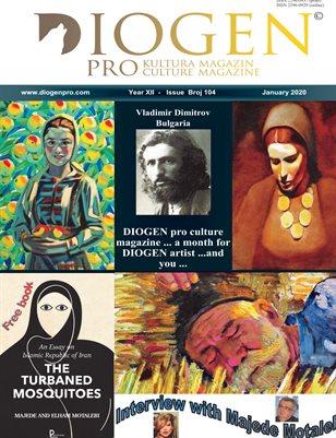 DIOGEN pro art magazine No.104