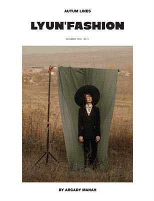 LYUN ISSUE No.11 (VOL No.12) C1