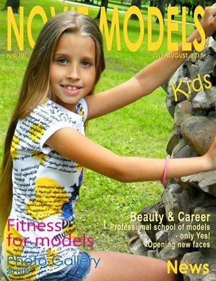 NOVIT MODELS KIDS™ №4/2017