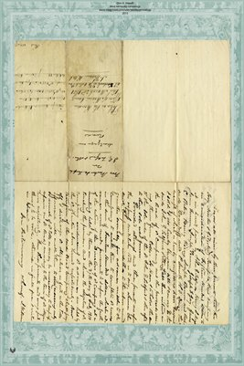 1855 Mortgage on Road, Troy Newton & Gettysburg Tennessee Road Co. to  John G. Telford & others