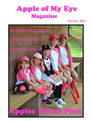 Apple of My Eye Magazine Issue 5: Fall 2014
