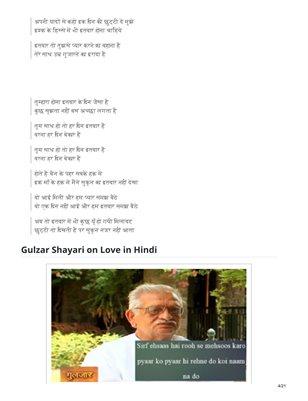 Gulzar Shayari in Hindi | MagCloud