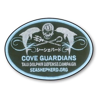 Cove Guardian Patch