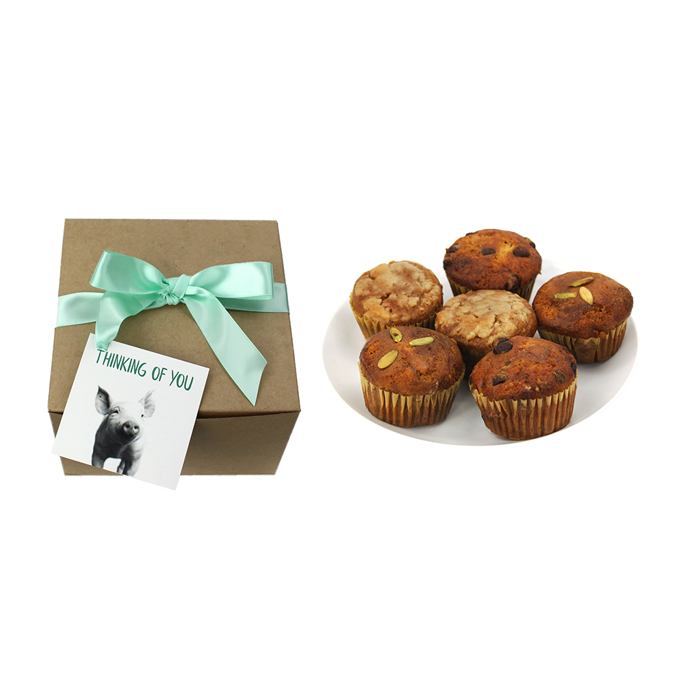 Farm Sanctuarys Vegan Muffins
