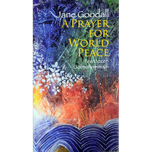 Prayer for World Peace - JGI117