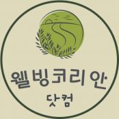 Harry Kwon(kltu****)