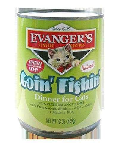 Picture of Evanger's Classic Gourmet Goin' Fishin' Dinner - 12.8 oz.