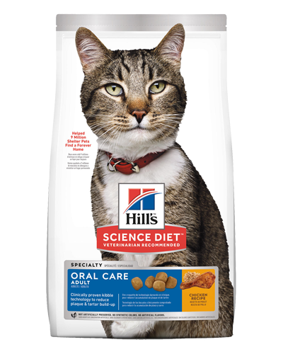 Picture of Hill's Science Diet Adult Oral Care Recipe Dry Cat Food - 7 lbs.
