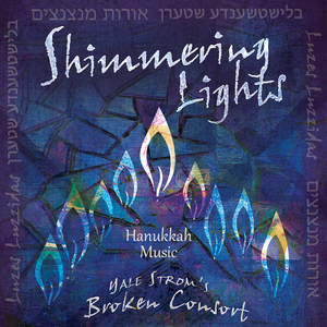 62297 ysbc 20shimmering 20lights 20final 20cover 20 20art