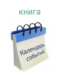 книга Storybook Cover