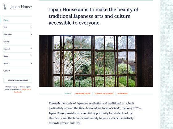 Japan House - Brett Burwell