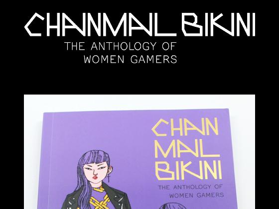 Chainmail Bikini - Marion Newlevant
