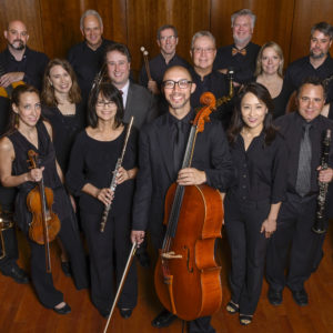 Saint Rose Camerata, the College's music faculty performing group
