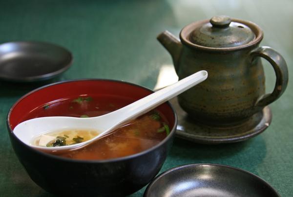 Japanese Recipe: Classic Miso Soup
