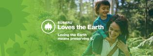 2019 Subaru Loves the Earth: TerraCycle® Partnership