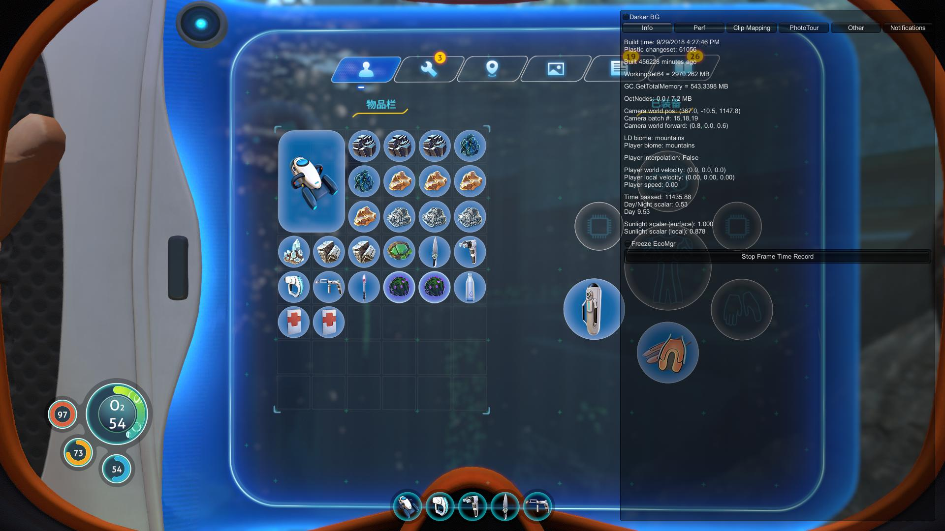 Subnautica Backend v2 :: Unknown Worlds