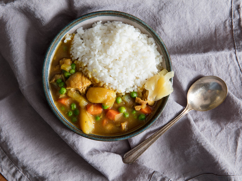 Homemade Japanese Curry Rice  Recipe