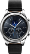Used Samsung Gear S3 Classic (Wi-Fi)
