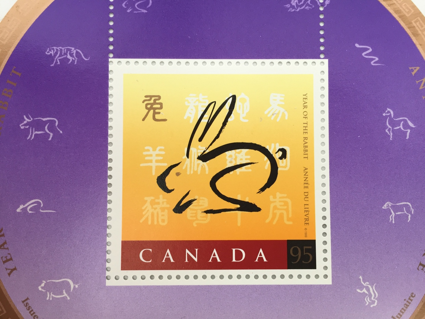 canada 1999 animals chinese lunar new year rabbit scott 1768 mnh sheet - Chinese New Year 1999
