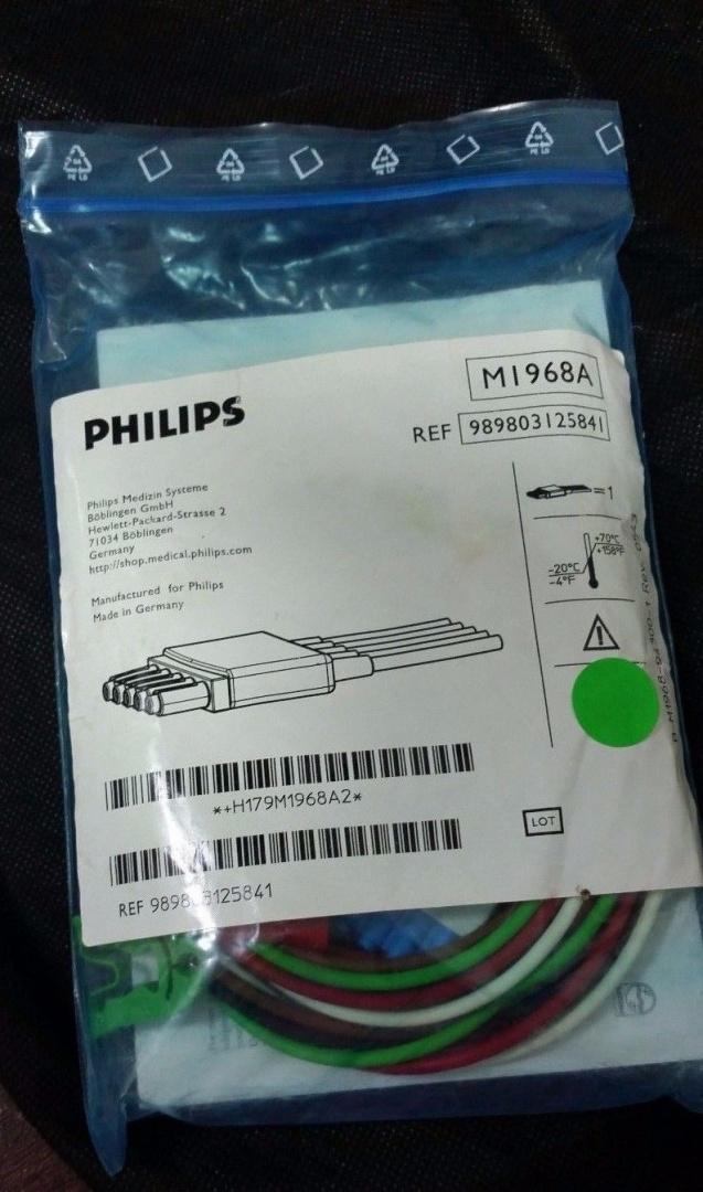 Philips 989803125841