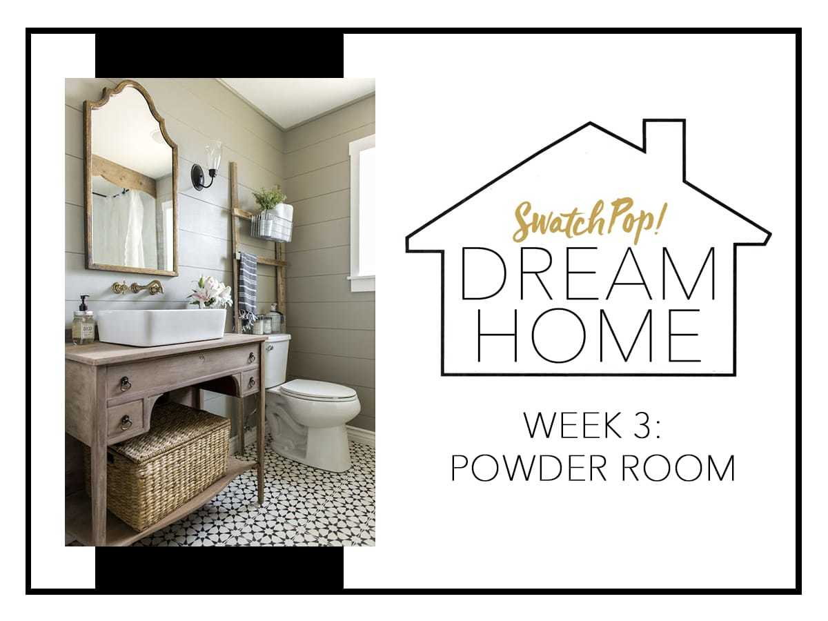 SwatchPop! Dream Home: Powder Room