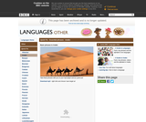 BBC Quick Fix - Arabic Essential Phrases