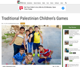 Traditional Palestinian Children's Games