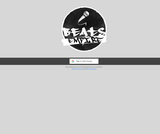 Beats Empire (Simulation/Game)