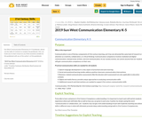 Communication Guidebook -  K-5 (Elementary) Sun West