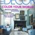 Elle-Decor-Magazine