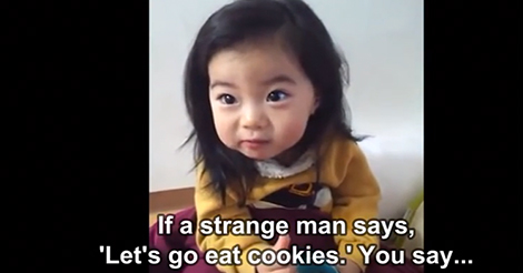 cookies-from-stranger