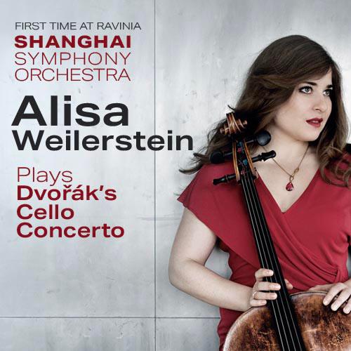 shanghai Orchestra