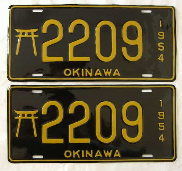RESTORED 1954 Foreign  (Pair) license plate for sale