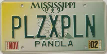 2002 MS (Vanity)