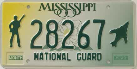 2005 MS (Military)