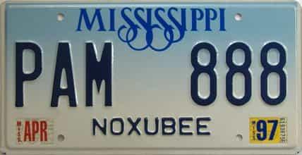 1997 MS